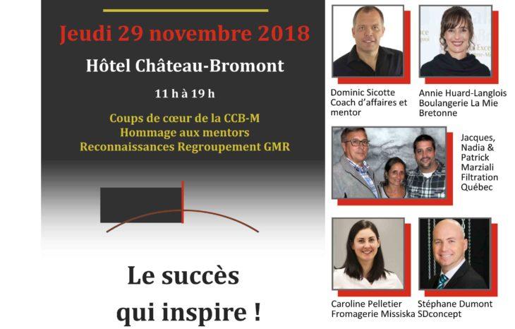 2e Édition du Colloque pour entrepreneurs (es) de Brome-Missisquoi