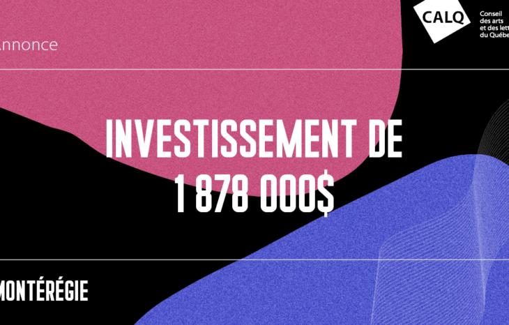 Un montant record de plus de 1,8 million pour la culture en Montérégie