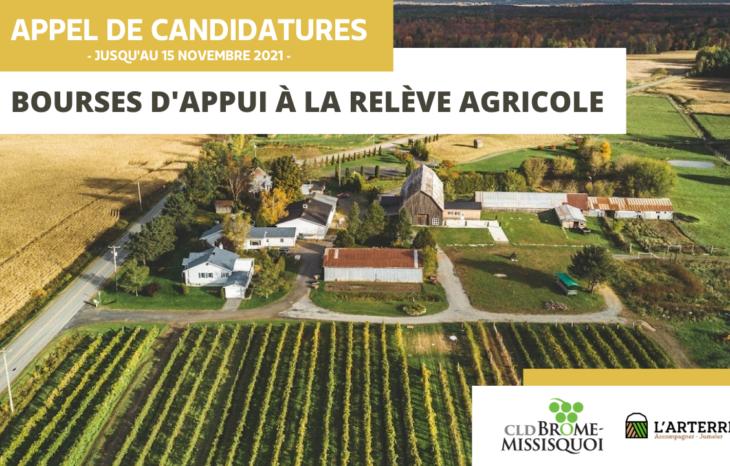 Le CLD de Brome-Missisquoi lance l'appel de candidatures pour les bourses d'appui à la relève agricole 2021